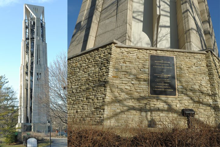 Naperville Tower